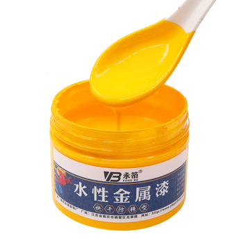 Yellow Metallic Paint Acrylic Paint ,Quick-drying and Anti-rust Water-based Metallic Paint Craft Paints Home Furniture 250g