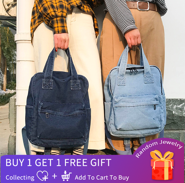 Women jean Denim Backpack School Book College Girls Travel Rucksack Shoulder bag
