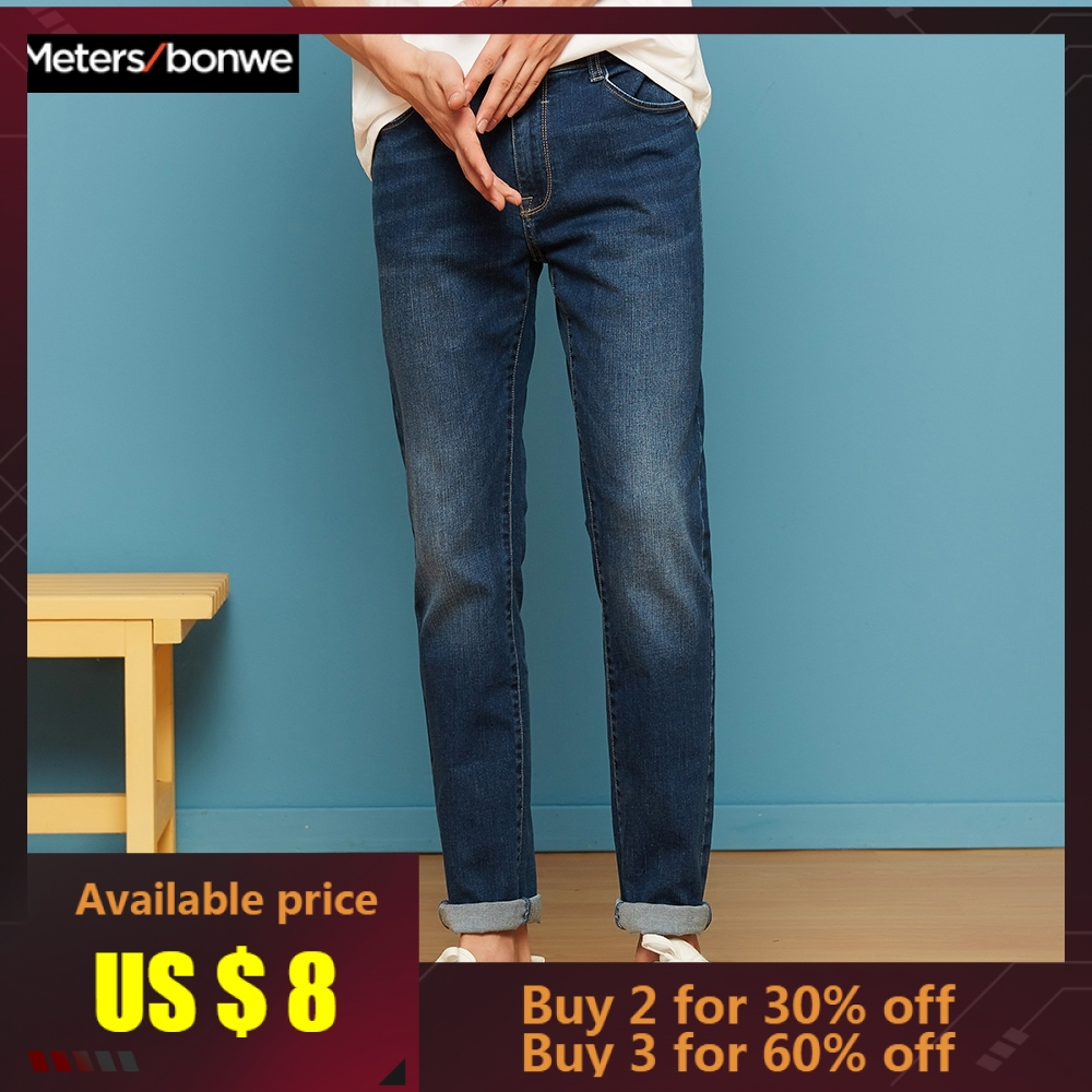 METERSBONWE Men   Jeans   Skinny Streetwear Jogger Pants Slim Korean Version Trousers Youth