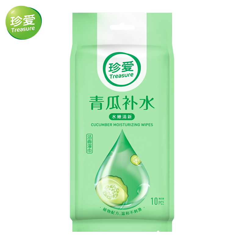 5 Bags 50 Count Total Cucumber Plant Extract Individually Wrapped Wet Wipes Moisturizing Cleaning Wet Tissue