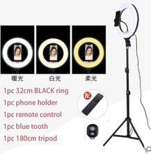 32CM Selfie Ring Light 1pc remote control 1pc blue tooth Light Stand Phone holder Photography for Smartphone Studio VK