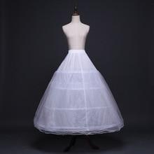 Enaguas para novia casamiento, 4 aros, enaguas de crinolina para vestido de baile, vestidos de boda, barato, 2020