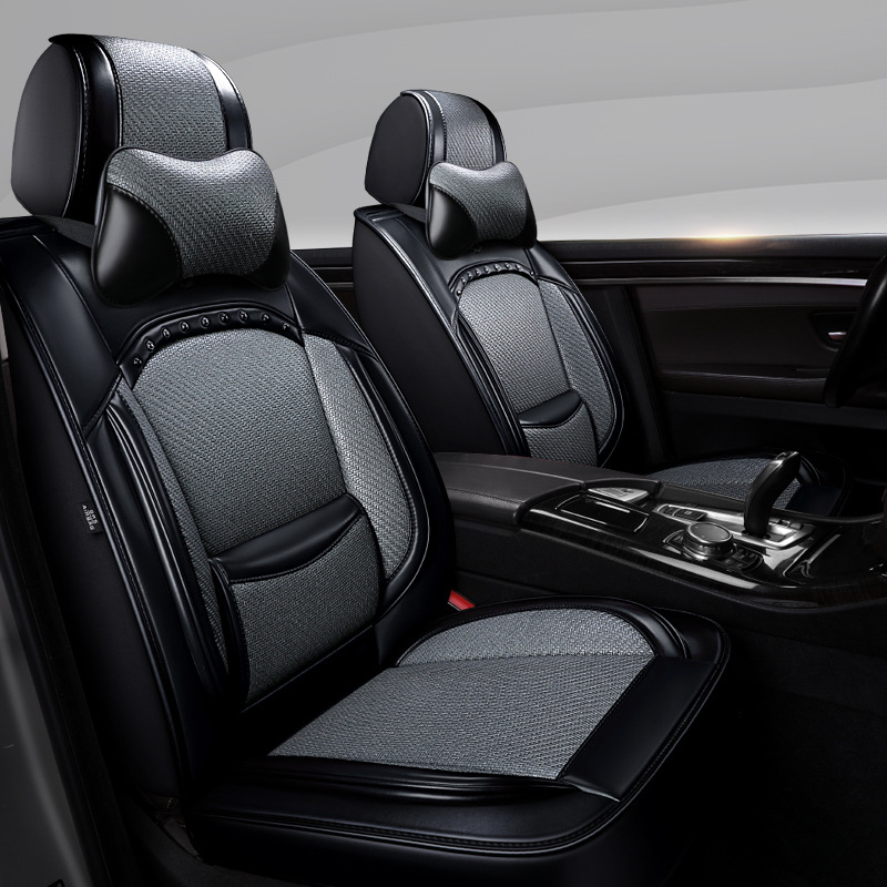 2019-Tiguan New Energy Car Seat Cover Summer Only Fully Surrounded Fashion Ice Rattan Leather Cool Cushion image