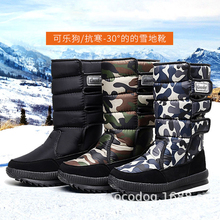 Men Boots Winter Shoes Waterproof Slip-Resistant Plus-Size for Thick Keep-Warm 35-47