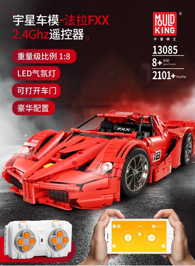 MOULD KING MOC 13085 Compatible 5889 Ferrari FXX F40 Enzo Building Block (2172 PCS) 1