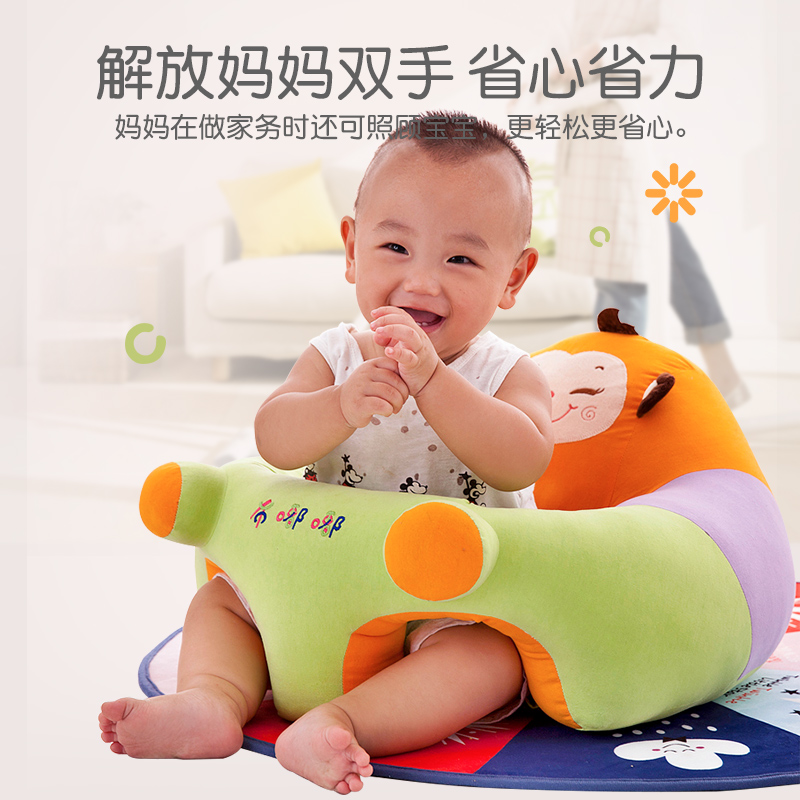 Baby sit chair baby learn to seat sit sofa children from 6 months training practice stool chair artifact in the summer