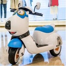 Детский привод Детский Электрический мотоцикл трехколесный аккумулятор автомобиль двухколесный привод для детей, электрическая, для автомобилей детская игрушка