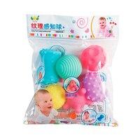 6 個ベビーゴムボールのおもちゃ開発触覚の五感質感のタッチおもちゃベビートレーニングボールソフトガラガラ活動学習おもちゃ 4N