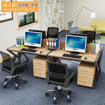 Стол для персонала, 4 цифры, минималистичный, современный, 6 человек, для одного человека, двойная поверхность, экономичный компьютерный