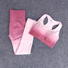Комплект для йоги одежда спортзала бесшовные леггинсы с эффектом