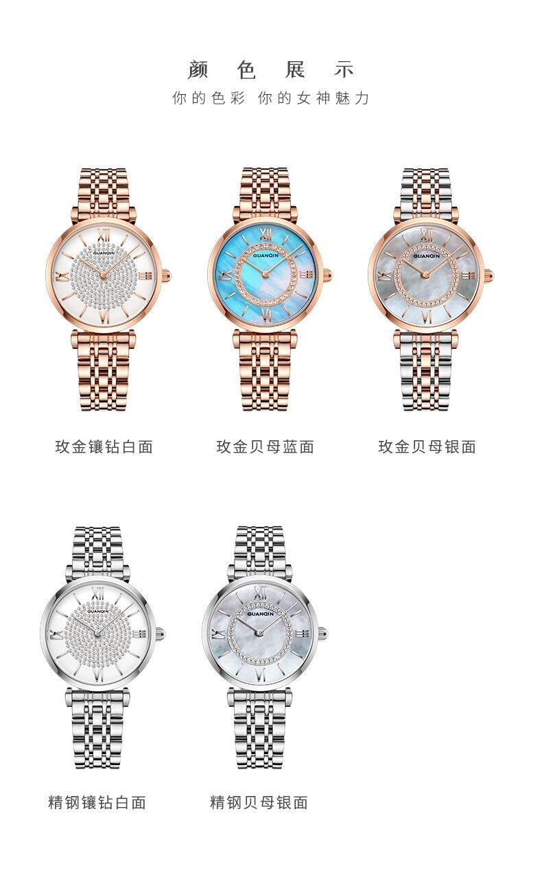 Relógios de Ouro Pulseira de Aço Completo