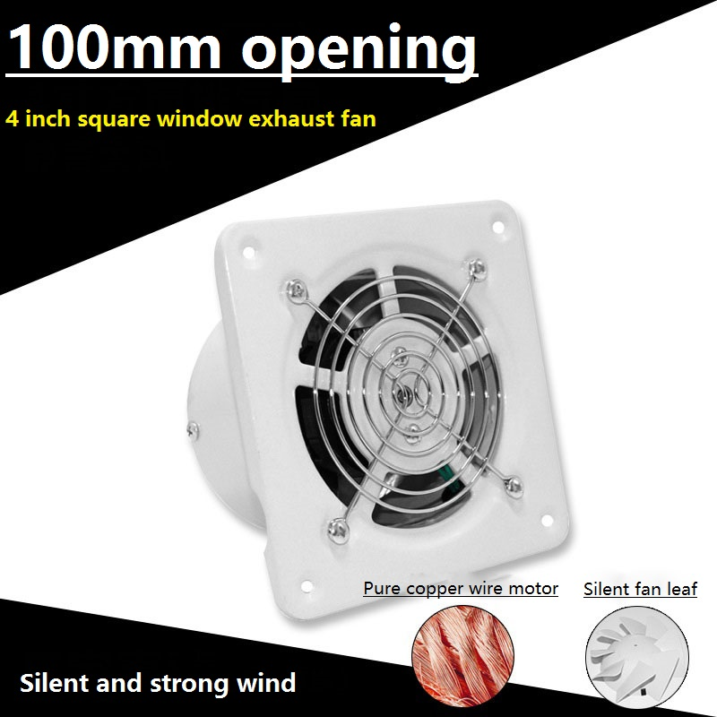 Tainless Steel 4 Inch Exhaust Fan 4'' Toilet Kitchen Bathroom Hanging Wall Window Duct Fan Air Ventilator Extractor Blower
