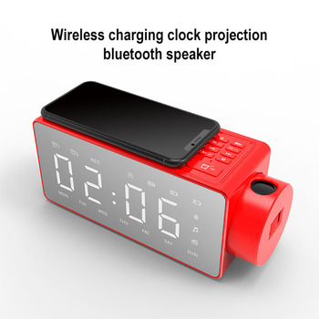 Smart Alarm Clock Bedroom Wireless Charging Projection One-Click Snooze LED Display Bluetooth Speaker FM Radios Multifunction