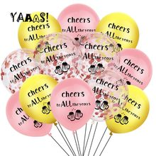 15Pcs Happy Birthday Balloons Decoration Cheers & Beers To 16 18 21 30 40 50 60 Years Old Anniversary Wedding Party Decoration