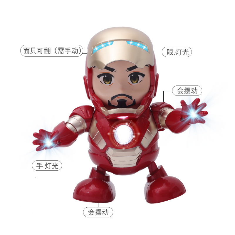 Shaking Voice Network Red Dancing Small Yellow Duck Iron Man Electric Robot Will Move The Sway Children GIRL'S Boy Toy