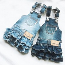 Pets Products Fashion Jean Dresses Small Puppy Chihuahua Maltese Dog Terrier Clothes
