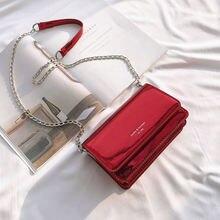 Маленькая квадратная сумочка с лазерным узором простая сумка