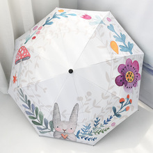 Folding Umbrella Sunscreen Anti-UV Waterproof Women Umbrellas Parasol Creative Fashion Teenage Girl Rabbit