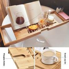 70-105cm extensível bandeja de bambu do caddy do banho ajustável casa spa bandeja de madeira da banheira livro vinho tablet titular leitura rack