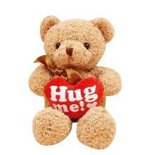 Милые плюшевые игрушки с милым бабочкой и медведем, запись, запись, говорящие игрушки, лучшие подарки на день рождения для детей