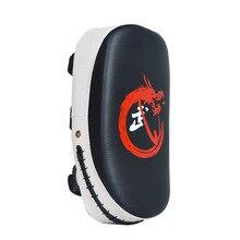 Target-Thickening Boxer Kick-Target Sanda-Training-Equipment Muay-Thai