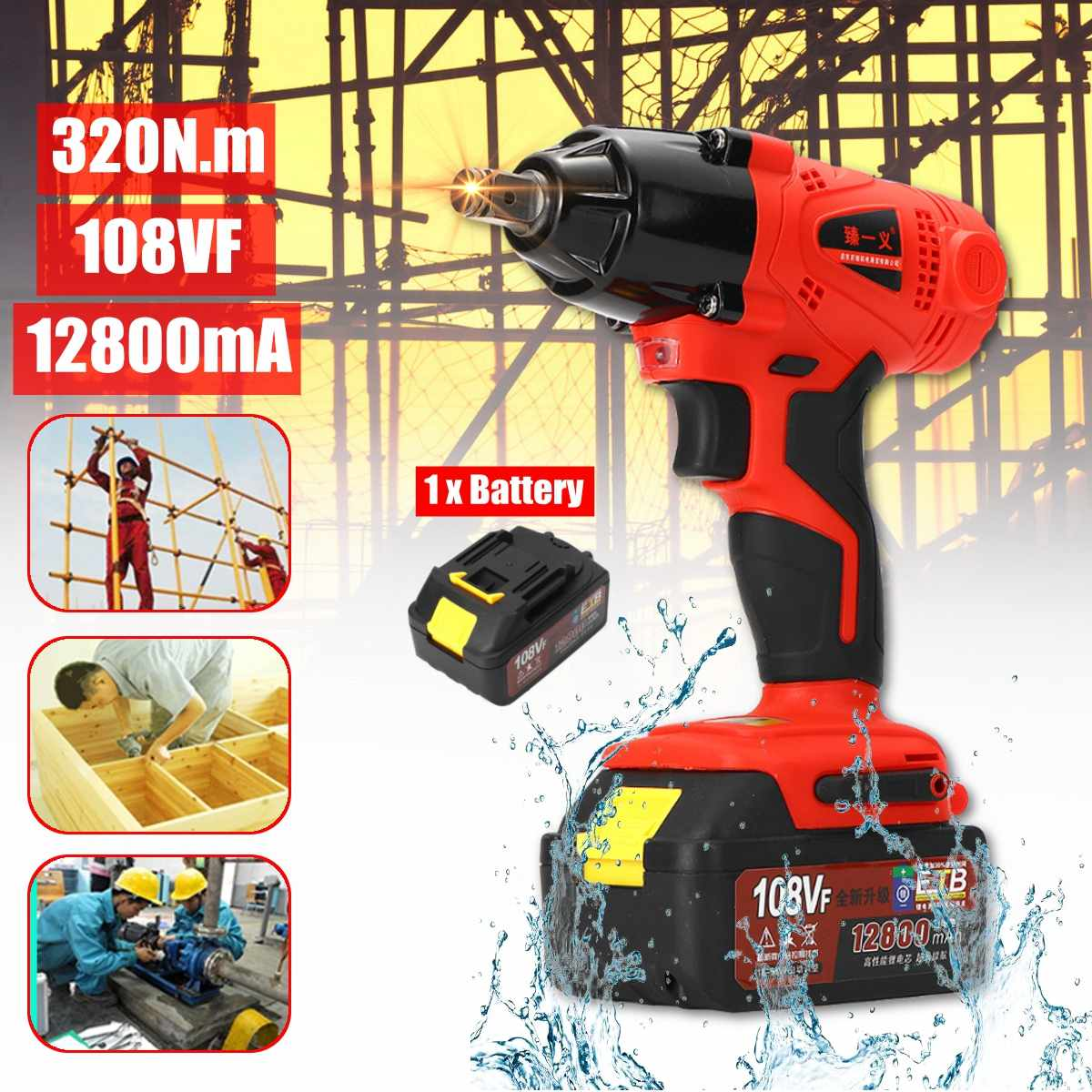 108VF 12800Ah Li-ion Electric Impact Wrench Guns 320Nm High Torque Impact Wrench Cordless 1/2 Batteries 1 Charger Power Tool