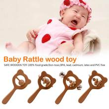 Wooden Rattle Beech Bear Hand Teething Ring Baby Rattles Play Gym  Stroller Toy Educational Toys Lets Make