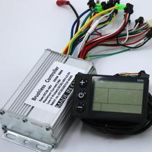 GREENTIME 36V 48V 350W 18A BLDC контроллер двигателя E-велосипед бесколлекторный регулятор скорости и S866 ЖК-дисплей Дисплей один комплект