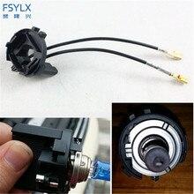 FSYLX H7 HID ксеноновая лампа адаптер держатель для vw GOLF 7 HID ксеноновая лампа гнездо для VW Tiguan/Golf 7/Scirocco/Sharan/Touran