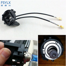 2 X Auto headlight Golf 7 hid xenon bulb holder adapters for VW/Tiguan/Golf 7/ Scirocco/Sharan/Touran
