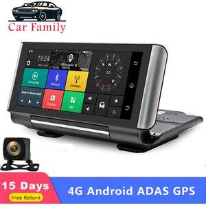 Автомобильный Семья 7 дюймов 4G Android gps навигации ADAS FHD 1080P Автомобильный видеорегистратор Камера авто видео Регистраторы DVR WI-FI удаленный мони...