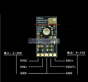 Image 2 - LT3045 1 LT3094 Low Noise RF Linear Voltage Regulator ADC Audio DAC decoder  Power Supply Module 3V 3.3V 5V 6V 12V 15V 1A