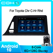 COHO 도요타 CHR C HR Rhd 2016 2020 Gps 자동차 멀티미디어 플레이어 안드로이드 10.0 Octa 코어 6 + 128G