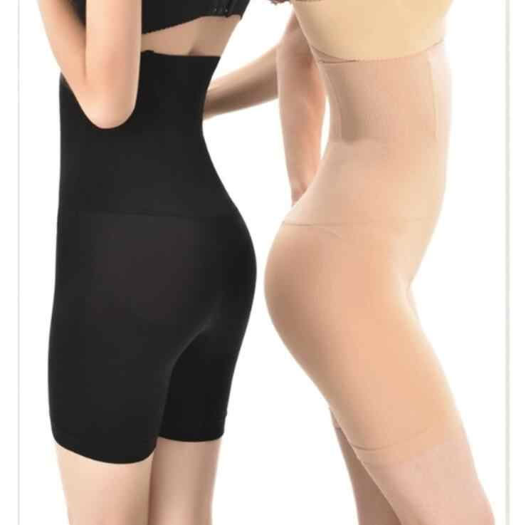 Bragas de recuperación postparto para levantar la cadera ropa interior pérdida de peso de la quema de grasa bragas de adelgazamiento de pierna pantalones de cintura alta LiftTool facial