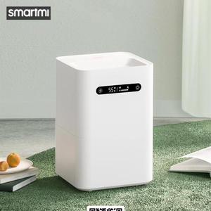 Smartmi Air-Humidifier Evaporation Mi Home App-Control Large-Capacity for Mijia 2-4l