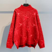Women Sweaters Korean Oversize Sweater Knitting Pullovers Autumn Winter warm Outerwear Pullovers 2019 Christmas Red Sweaters Five-pointed Stars sweater(China)
