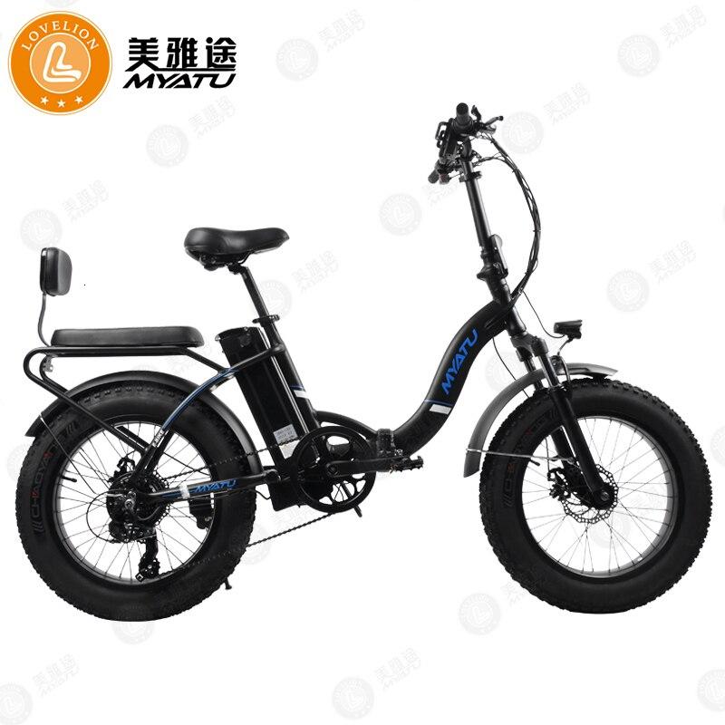 [MYATU] 20/26 pouces 48V neige et VTT vélo pliant 4.0 gros pneu électrique batterie au Lithium cyclomoteur cadre en alliage d'aluminium