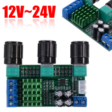 TPA3116D2 Digital Amplifier Board 80W+80W 12V~24V Dual Channel Stereo Power Boards New