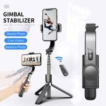 Мобильный телефон стабилизатор умный анти встряхивание видео