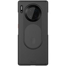 NILLKIN do Huawei Mate 30 osłona przesuwna do ochrony kamery do Huawei Mate 30 Pro osłona ochronna osłona obiektywu