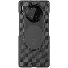 NILLKIN funda deslizante para Huawei Mate 30, protección para cámara, funda protectora para lente, funda de privacidad