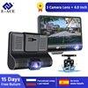 E-ACE سيارة دفر 3 عدسة الكاميرا 4.0 بوصة فيديو مسجل داش كاميرا السيارات registrator عدسة مزدوجة مع كاميرا الرؤية الخلفية DVRS كاميرا