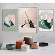 Скандинавская абстрактная Геометрическая Картина на холсте Натюрморт