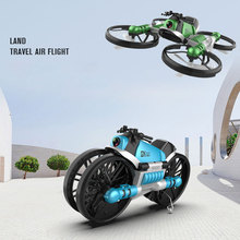 2 in 1 WiFi FPV RC Deformation Drone Motorcycle Foldable Helicopter Camera 0.3MP