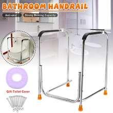 Xueqin Bad Handlauf Wc Dusche Handicap Haltegriff Schiene Sicherheit leistungsstarke Griff Unterstützung Für Ältere Behinderte Schwangere Frauen