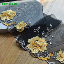 2Yds/lot 21cm Wide Black Mesh 3D Yellow Floral Pattern Embroidery High Quality Lace Trim For Garments Wedding 20204116