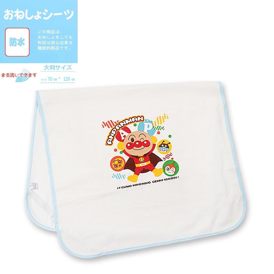 Bread Superman Waterproof Children Urine Pad/Cartoon Mattress 120*70 Cm