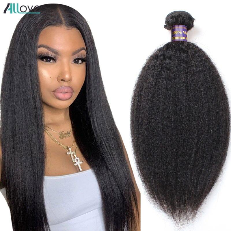 Allove-mechones de cabello humano liso Yaki peruano postizo, Color Natural, doble máquina, extensiones de cabello de trama, cabello no Remy