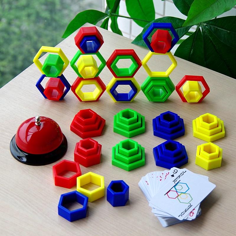 Geometric Reasoning Space Solving Game 12