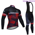 2020 черная велосипедная майка 9D, костюм с нагрудником, форма для горного велосипеда, быстросохнущая одежда для велосипеда, одежда для езды на...